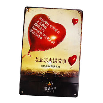Chinese Words Decorative Antique Sign Metal Tin
